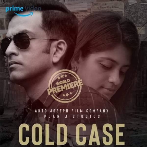 Watch Cold Case Movie (2021) on Amazon Prime Video
