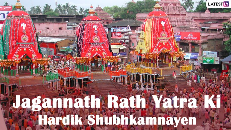 Rath Yatra 2021 Wishes & HD Images: WhatsApp Messages, Lord Jagannath Photos, Quotes, Facebook Wallpapers and SMS to Send Greetings on This Auspicious Day | 🙏🏻 LatestLY