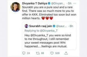 Divyanka Tripathi Dahiya Comes Out In Support Of Sourabh Raaj Jain, Says He Was Eliminated Too Soon But Won Millions Of Hearts!, Photos, Videos, Full Movie Watch Online Free Download Leaked By Tamilrockers, Download Torrent Telegram File Link