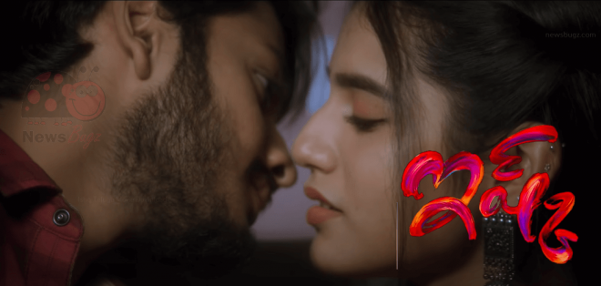 Ishq Movie (2021) Full HD Leaked Online for Free Download
